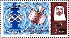 [The 100th Anniversary of ITU Issue of 1965 Surcharged, type Q4]