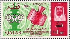 [The 100th Anniversary of ITU Issue of 1965 Surcharged, Typ Q5]
