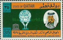 [The 50th Anniversary of International Bureau of Education, Typ QH]