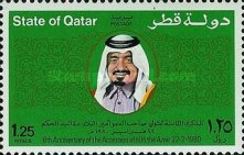 [The 8th Anniversary of Sheikh Khalifa's Accession, Typ QO2]