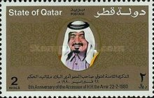 [The 8th Anniversary of Sheikh Khalifa's Accession, Typ QO3]