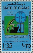 [The 20th Anniversary of OPEC, type QU]