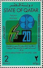 [The 20th Anniversary of OPEC, type QU1]