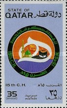 [Beginning of the 15th Century of the Islamic Calendar, Hegira, Typ QW1]