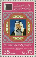 [The 9th Anniversary of Sheikh Khalifa's Accession, type QY1]