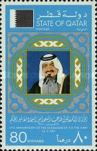 [The 9th Anniversary of Sheikh Khalifa's Accession, type QY2]