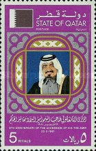 [The 9th Anniversary of Sheikh Khalifa's Accession, type QY3]