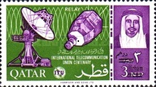 [The 100th Anniversary of ITU Issue of 1965 Surcharged, type R4]