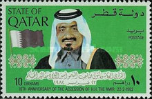 [The 10th Anniversary of Sheikh Khalifa's Accession, type RF]