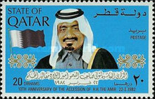 [The 10th Anniversary of Sheikh Khalifa's Accession, type RF1]