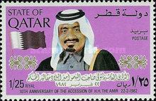 [The 10th Anniversary of Sheikh Khalifa's Accession, type RF2]