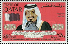 [The 10th Anniversary of Sheikh Khalifa's Accession, type RF3]
