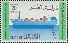 [The 6th Anniversary of United Arab Shipping Company, type RK]