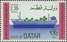 [The 6th Anniversary of United Arab Shipping Company, type RK1]