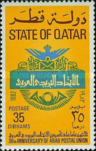 [The 30th Anniversary of Arab Postal Union, type RL]