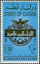[The 30th Anniversary of Arab Postal Union, type RL1]