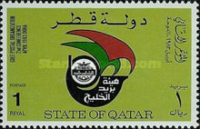 [The 2nd Gulf Postal Organization Conference, type RO]
