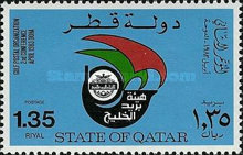 [The 2nd Gulf Postal Organization Conference, type RO1]