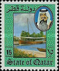 [Sailing Ship, Sheikh Khalifa, Typ RS]