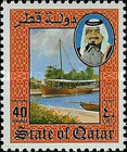 [Sailing Ship, Sheikh Khalifa, Typ RS1]