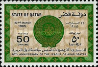 [The 40th Anniversary of League of Arab States, type RZ]