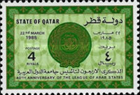 [The 40th Anniversary of League of Arab States, type RZ1]