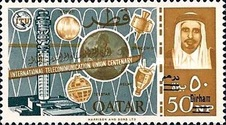 [The 100th Anniversary of ITU Issue of 1965 Surcharged, Typ S5]