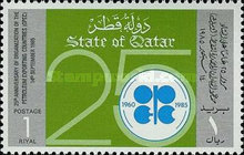 [The 25th Anniversary of OPEC, Typ SE]