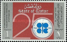[The 25th Anniversary of OPEC, Typ SE1]