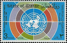 [The 40th Anniversary of United Nations, type SF1]