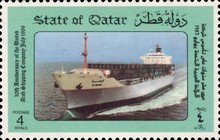 [The 10th Anniversary of United Arab Shipping Company, Typ SI]