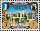 [The 15th Anniversary of Sheikh Khalifa's Accession, Typ SL1]