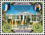 [The 15th Anniversary of Sheikh Khalifa's Accession, Typ SL2]