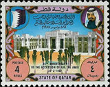 [The 15th Anniversary of Sheikh Khalifa's Accession, Typ SL3]