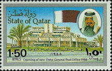 [Opening of New General Post Office, Doha, Typ SW]
