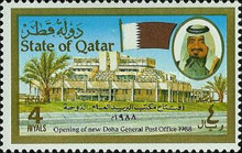 [Opening of New General Post Office, Doha, Typ SW1]