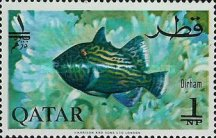 [Fish of the Arabian Gulf - Previous Issues Surcharged, type T2]
