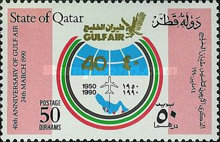 [The 40th Anniversary of Gulf Air, Typ TC]