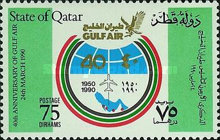 [The 40th Anniversary of Gulf Air, Typ TC1]