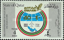 [The 40th Anniversary of Gulf Air, Typ TC2]
