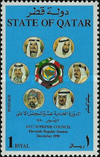 [The 11th Session of Supreme Council of Gulf Cooperation Council or GCC, Typ TJ]