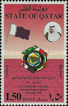 [The 11th Session of Supreme Council of Gulf Cooperation Council or GCC, Typ TK]