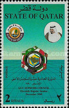 [The 11th Session of Supreme Council of Gulf Cooperation Council or GCC, Typ TL]