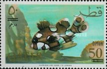 [Fish of the Arabian Gulf - Previous Issues Surcharged, Typ U3]