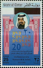 [The 20th Anniversary of Sheikh Khalifa's Accession, Typ UK]