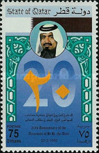 [The 20th Anniversary of Sheikh Khalifa's Accession, Typ UL]