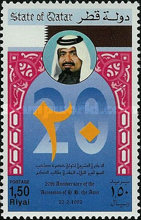 [The 20th Anniversary of Sheikh Khalifa's Accession, Typ UL1]