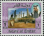 [Sheikh Khalif, Oil Industry, Typ UP]