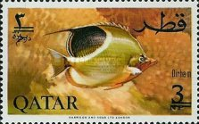 [Fish of the Arabian Gulf - Previous Issues Surcharged, type V2]