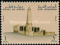 [Old Mosques, type VG]